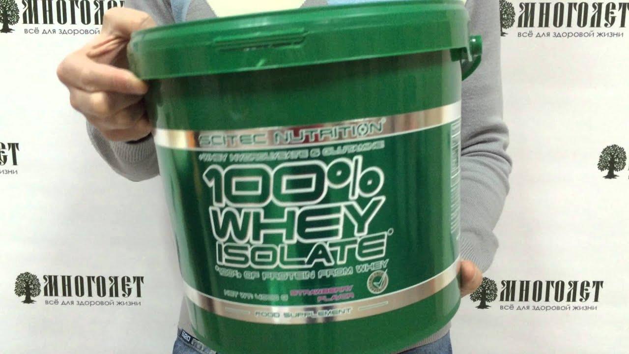 купить протеин 100 whey фото