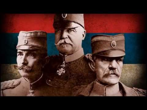 Oj Srbijo mila mati - Srpska patriotska pesma