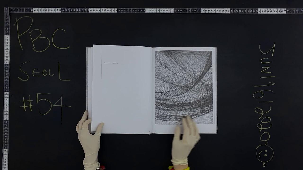 PHOTOBOOK_2020 #54 김규식의 테스트 오브 포토그라피 | Gyoosik KIM's Test of Photography