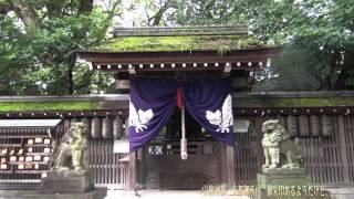 宗像神社 京都御所内 御朱印あるようだけど、、、