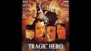 Hong Kong Movie Classic,TRAGIC HERO,p2,英雄好漢