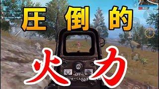 【PUBG MOBILE】M249 is God ゴリ押しゲーミングゴリラ部門 ゴりめん 31killドン勝【Solo Squad】
