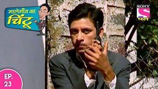 Malegaon Ka Chintu - मालेगांव का चिंटू - Episode 23 - 26th May, 2017 thumbnail
