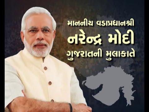 Hon'ble PM's function in Surat Gujarat (Address to Diamond manufacturing unit)
