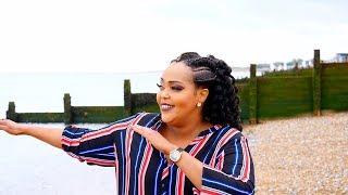 AMINA AFRIK 2018 | NAF HIBEYSAN | OFFICIAL MUSIC VIDEO MP3