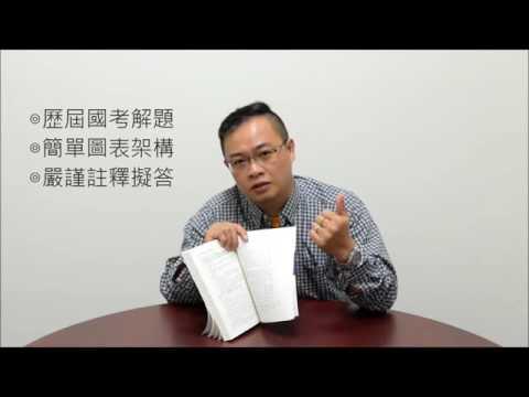 日文教學(特別講座)【日語作文練習#04:テニスをしました】井上老師来源: YouTube · 时长: 6 分钟49 秒