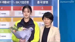 2019-2020 KOVO 여자배구 드래프트