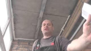 видео Утепление лоджии (балкона) в панельном доме