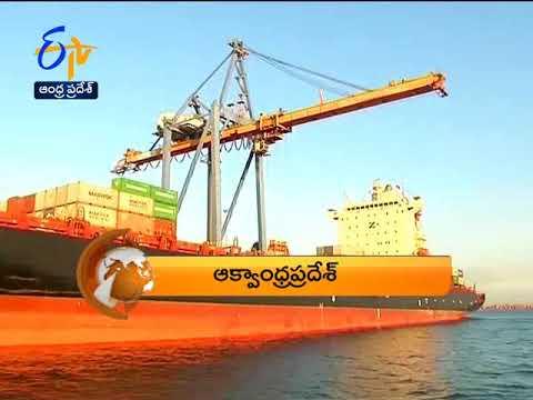 Andhra Pradesh   19th March 2018   ETV 360 7:30 AM News Headlines