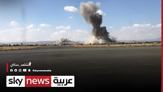 محمود الطاهر: هناك توتر حوثي كبير بعد استهداف مواقع عسكرية مهمة