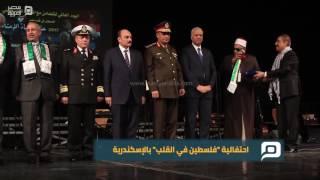 مصر العربية | احتفالية