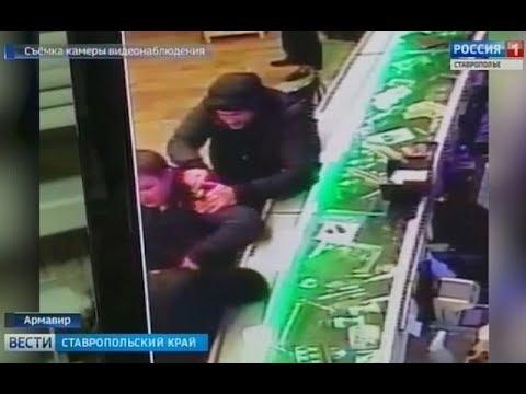 Тройное убийство в Армавире: что не поделили посетители ресторана