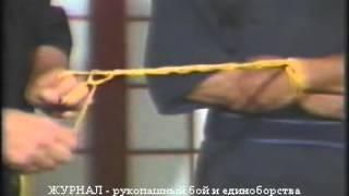 HojoJutsu,  Ходзе-Дзюцу, обучение приемам связывания Ч4
