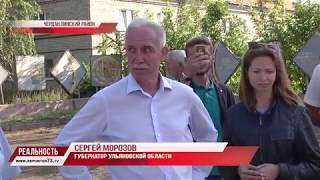 Губернатор Ульяновской области уменьшил себе зарплату
