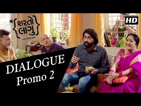 Sharato Lagu   Dialogue Promo 2  GUJARATI FILM 2018  Malhar Thakar Deeksha Joshi   In CINEMA 25 Oct