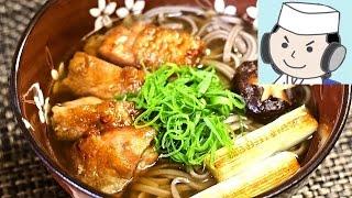 Chicken Nanban Soba Noodle  鶏南蛮そば