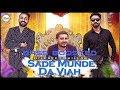 Sade Munde Da Viah (Bass Boosted) | Dilpreet Dhillon | Goldy