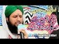 Bari Umeed Hai Sarkar Qadmon Main Bulayen Gay   Asad Attari   Zabardast Kalam   Madani Channel