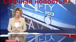 видео Бетон в район Марьина. Купить бетон в Марьина с доставкой — ЗАО