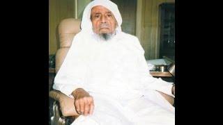سورة البقرة -الشيخ عبد الله خياط - قراءة صافية ونقية