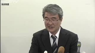 「ヤミ専従」問題で神戸市職員労組が謝罪