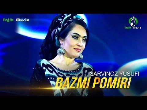 Сарвиноз Юсуфи - Базми Помири Sarvinoz Yusufi