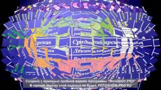 школьные презентации: №1 по географии: Тема евразия.
