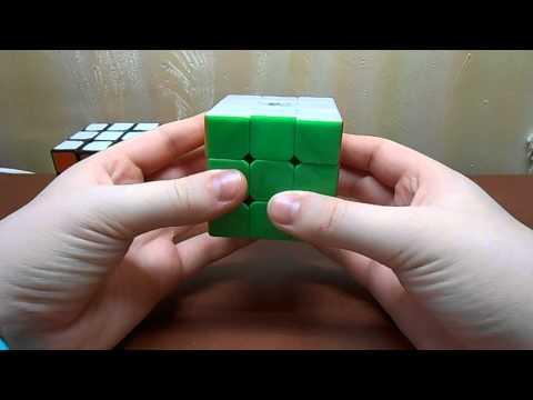 Зары из алюминия (кубик)