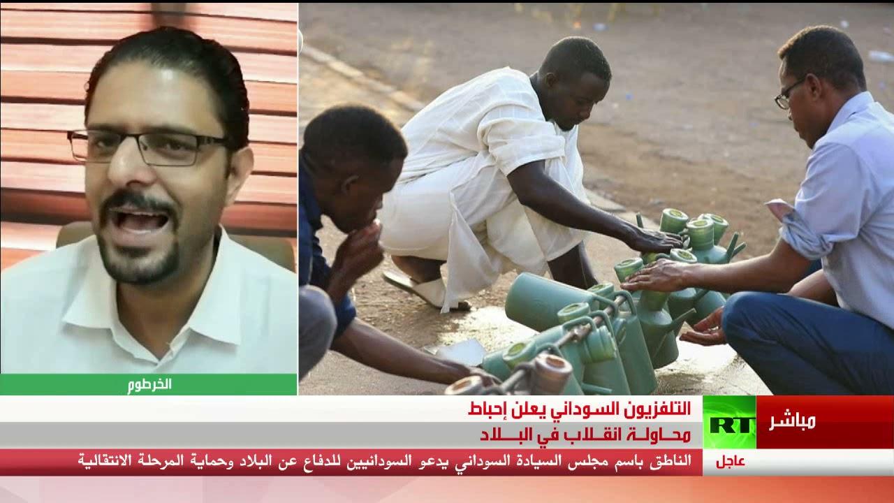 عملية انقلابية فاشلة في السودان للسيطرة على الحكم