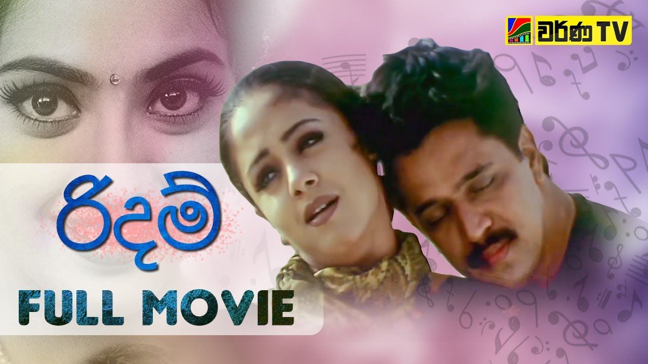 rhythm-sinhala-dubbed-full-movie-1
