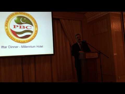 Pakistan PBC Iftar Dinner 2014 - Millennium Hotel, Abu Dhabi