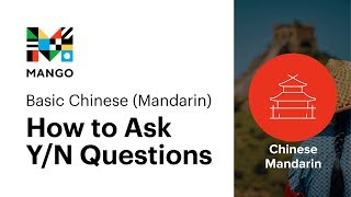 How to Ask Yes or No Questions - Basic Chinese Mandarin Phrases