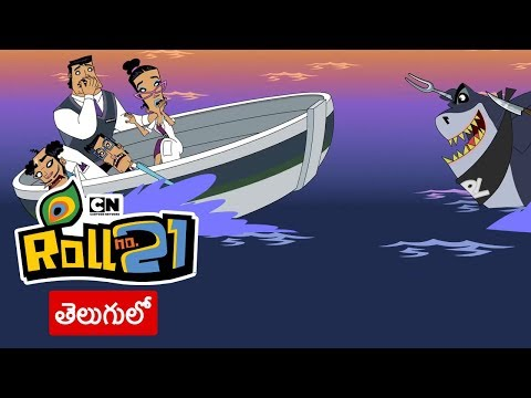 Roll No 21 | Kanishk Ka Plan Fail Compilation 6 (Telugu) | Cartoon Network