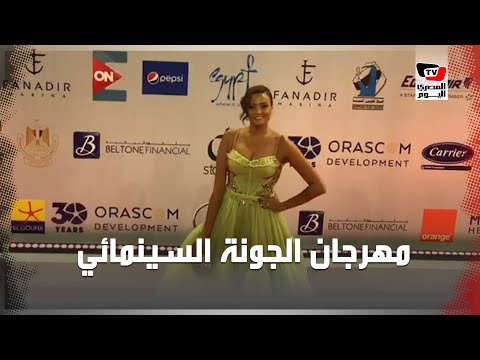 بشرى ويسري نصر الله يشاركان بمهرجان الجونة السينمائي  - 20:54-2019 / 9 / 19