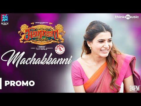 Seemaraja | Machakkanni Promo Video | Sivakarthikeyan, Samantha | Ponram | D | 24AM Studios