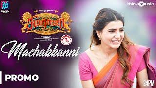 Seemaraja | Machakkanni Promo Video | Sivakarthikeyan, Samantha | Ponram | D.Imman | 24AM Studios