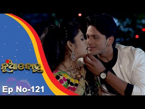 Nua Bohu | Full Ep 121 4th Dec 2017 | Odia Serial - TarangTV