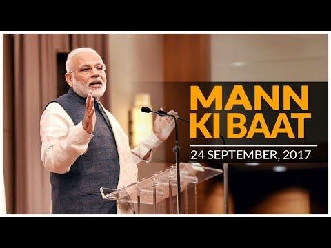 PM Modi's Mann Ki Baat, September 2017