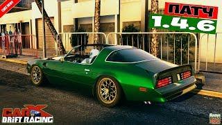 #9 CarX News (ПК)   Три новые машины, три новых тюнинга   Новая стата и настройки