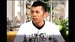 説明. 説明. ナインティナイン×井川遥 岡村隆史が子犬の目で井川遥を見...