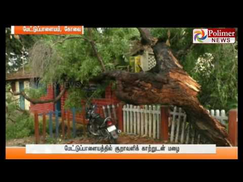 Rain with heavy thunder and lightening in coimbatore | Polimer News