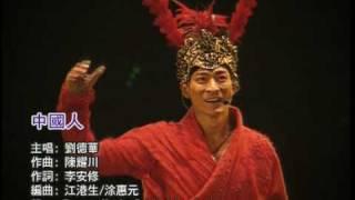 中國人-HQ Thank you to all the 同志for watching this video.