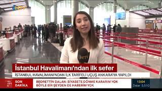 İSTANBUL HAVALİMANI İLK UÇUŞ - MELİKE ŞAHİN / NTV
