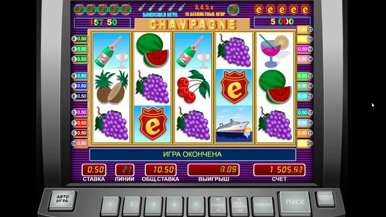 Видеообзор игрового автомата Champagne Party от Casino Technology