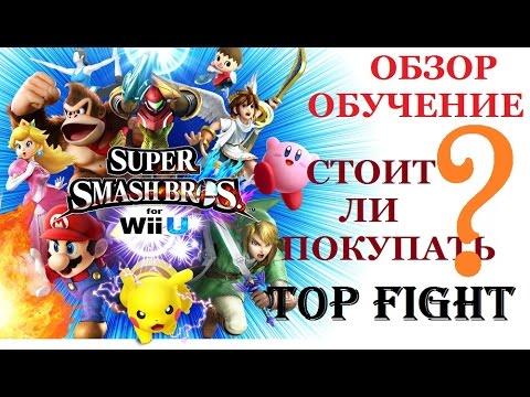 Лучшие экшен игры Wii topinatorru