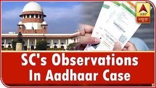 Master Stroke(26.09.2018): SC's Observations In Aadhaar Case | ABP News