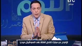 بالفيديو  محمد الغيطي: الشباب الذي يطالب بالإفراج عن