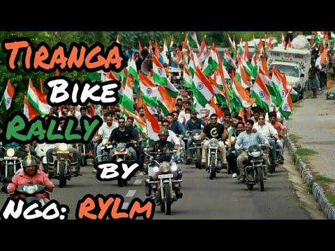 Tiranga bike raily - By an NGO Rastriye yuva lok manch (RYLM)