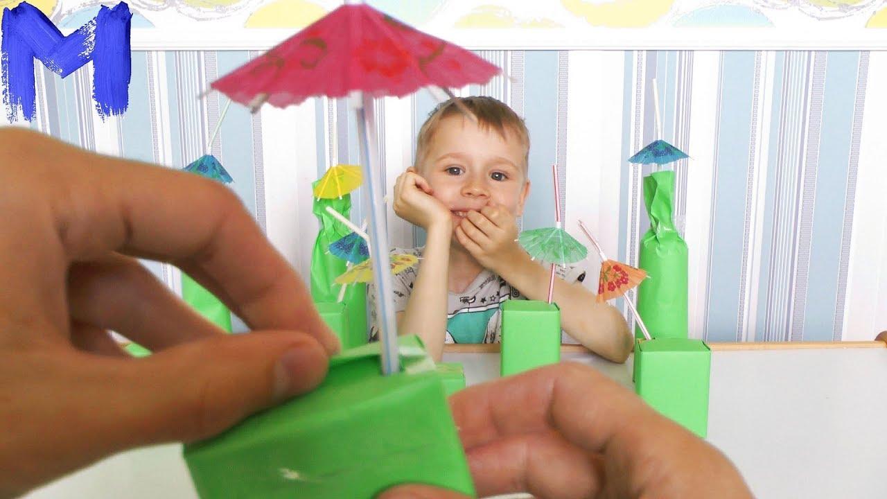 Угадай вкус сока челлендж и сюрприз для детей