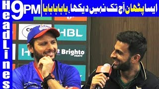 Shoaib Malik VS Darren Sammy in PSL ceremony - Headlines & Bulletin 9 PM - 20 February 2018 - Du